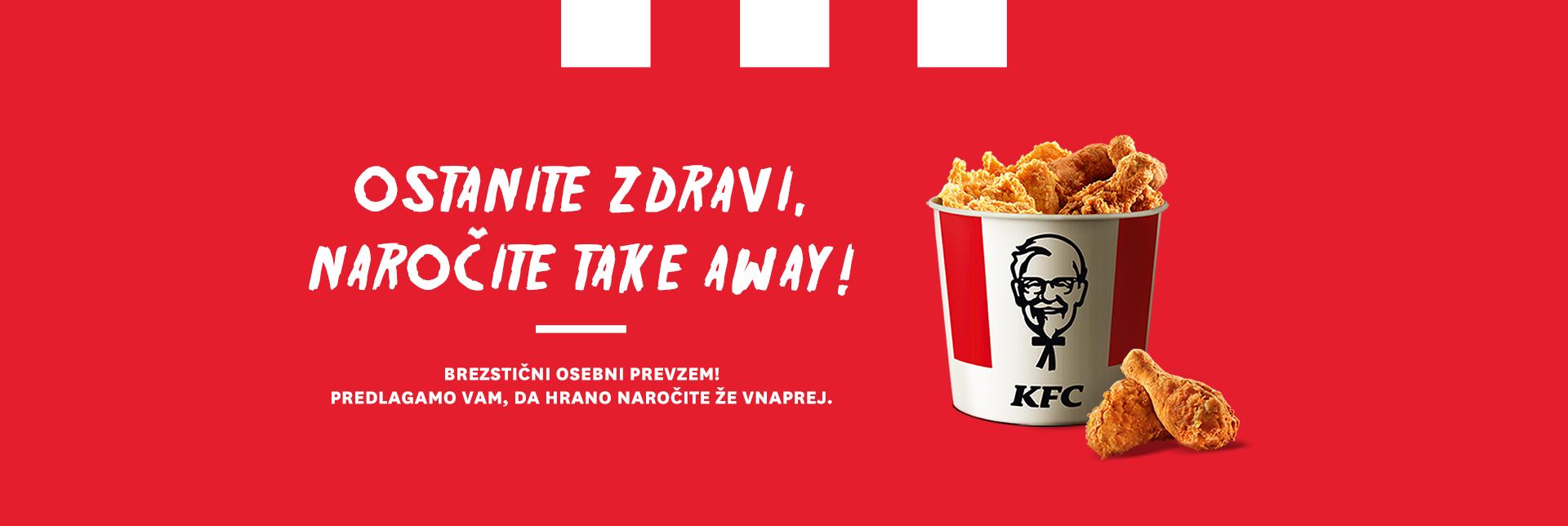 KFC_web_header